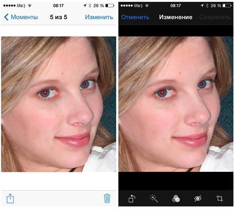 Функция удаления красных глаз с фото