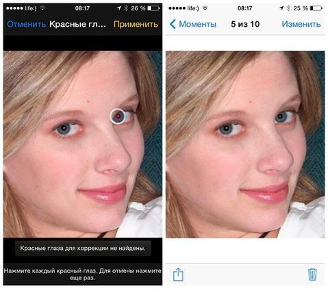 Коррекция красных глаз на айфоне