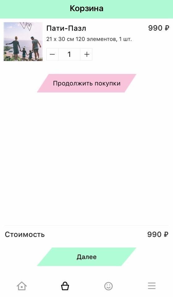 Онлайн-заказ в приложении Mimigram