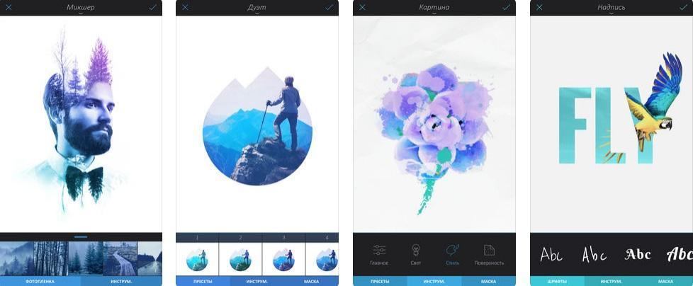 Приложение Enlight для обработки фотографий