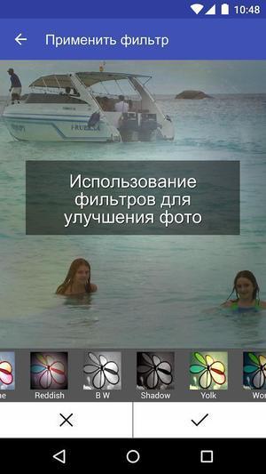 Фильтры для фото в Scoompa Video