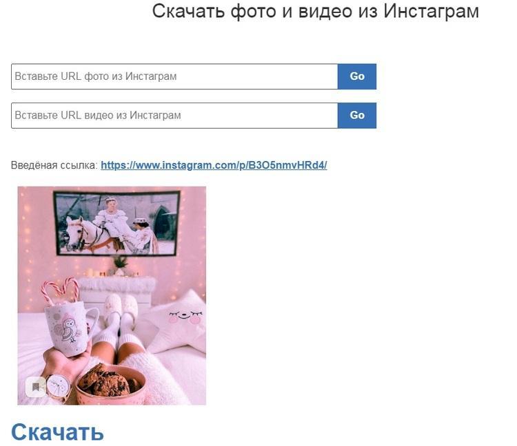 дортмундцы как сохранить фото из сообщений в инстаграмме бесплатно широкоформатные обои