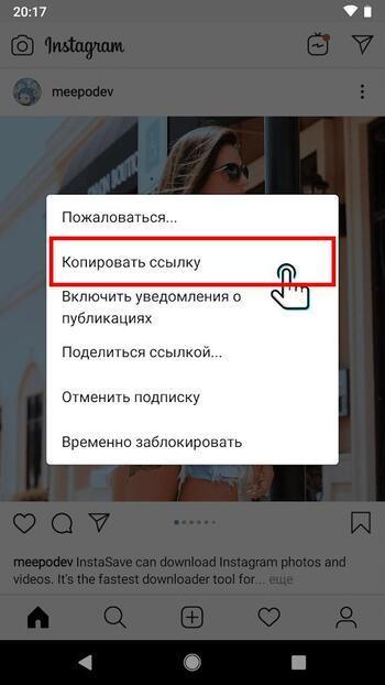 фон сохранить фото из инстаграмма по ссылке шкафы-купе