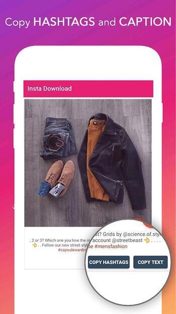Приложение Insta Download