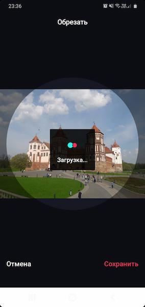 Сохранение нового фото на аватар в TikTok