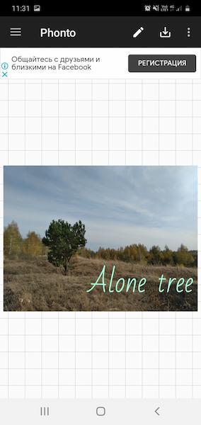 Как написать текст на фото в приложении Phonto: инструкция